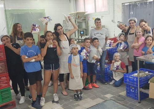 מאמאנט ירושלים (קבוצת קשת תלפ״ז)  ארזו מזון למשפחות נזקקות