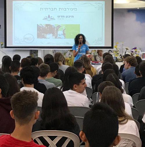 גיוס רשמים לליגת מאמאנט תל אביב- בתיכונים, במסגרת מעורבות חברתית